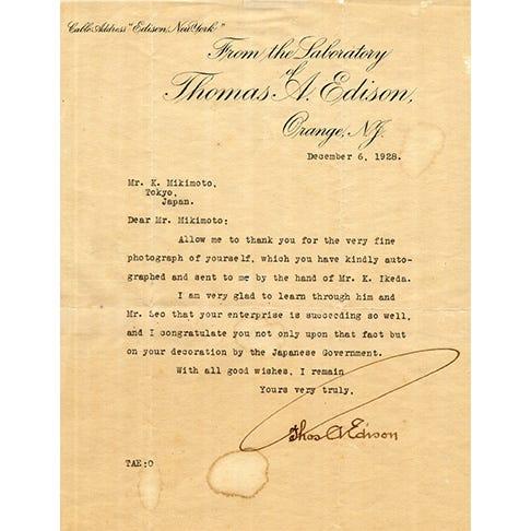 """發明之王愛迪生也不禁讚歎:""""MIKIMOTO創造出珍珠,這是全世界的驕傲!"""""""